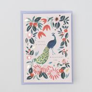 Katie Housley 'Happy Birthday Magnificent One' Card